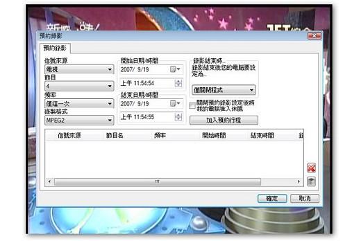 数位家庭 电视盒/卡/棒 usb 模拟电视棒(盒) usb tv2 类比电视棒