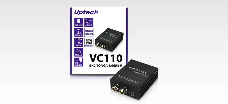 vc110 bnc to vga 影像转换器