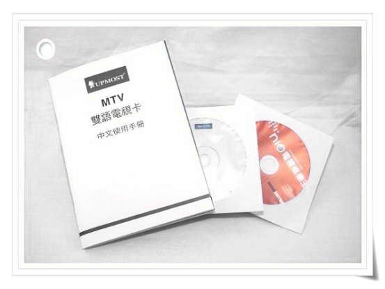 将有线电视天线,遥控接收线,音源串接线接上电视卡 2.