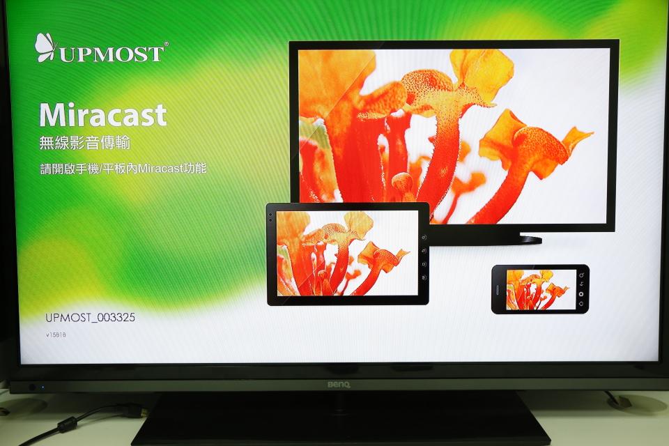 UPF700 Miracast手机影音传输器 Miracast手机影音传输器 手机,