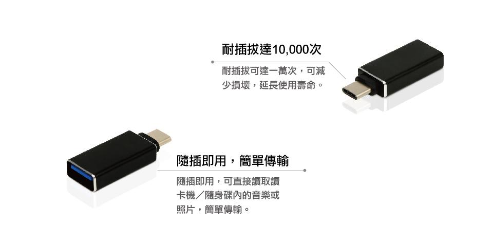 慧聪网厂家上海创胤电子科技有限公司为您提供UPMOST/登昌恒UC301 USB3.1 Type-C转接头(母对公)USB3.0/USB2.0转USB3.1转接头的详细产品价格、产品图片等产品介绍信息,您可以直接联系厂家获取UPMOST/登昌恒UC301 USB3.1 Type-C转接头(母对公)USB3.0/USB2.0转USB3.1转接头的具体资料,联系时请说明是在慧聪网看到的。